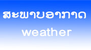 weather 1